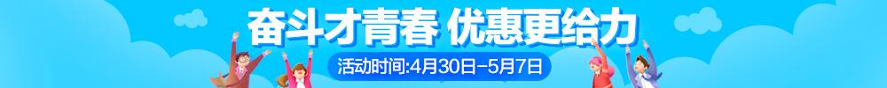 2019年�A�D教���W五一��庸�活��n}